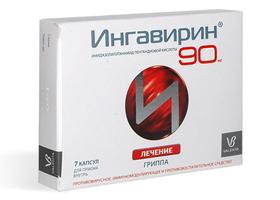 Ингавирин цена от 489 руб, ингавирин купить в москве, инструкция.