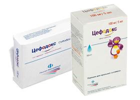Цефодокс аналоги в таблетках